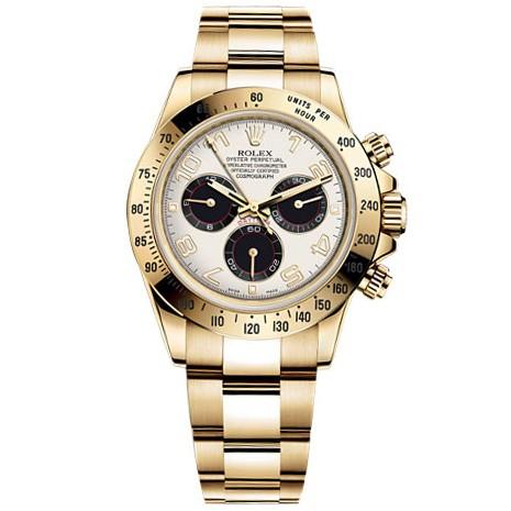 Rolex Daytona Ivory Arabic Dial 18K Yellow Gold Oyster Bracelet 116528 IBKA