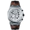 Audemars Piguet Royal Oak Offshore Chronograph Men's Watch 26170ST.OO.D091CR.01