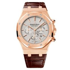 Audemars Piguet Royal Oak Chronograph 41mm Pink Gold White Dial Leather Strap Watch 26320OR.OO.D088CR.01