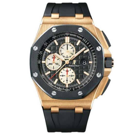 Audemars Piguet Royal Oak Offshore Chronograph Pink Gold Watch 26401RO.OO.A002CA.01