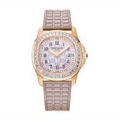 Patek PhilIppe Aquanaut Luce 18kt Rose Gold Diamond Case Ladies Watch 5072R/001