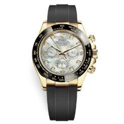 Rolex Cosmograph Daytona 116518LN MPO Dial