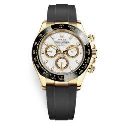 Rolex Cosmograph Daytona 116518LN White Dial