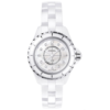 Chanel J12 Quartz 29mm Ladies Watch H2570