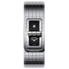 Chanel Code Coco Ladies Watch H5144