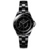 Chanel J12 Quartz 33mm Ladies Watch H6346