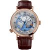 Breguet Classique Hora Mundi Mens Watch 5717BREU9ZU